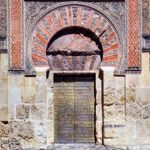 Moorish-architecture-door-of-Mezquita-Catedral-de-Cordoba