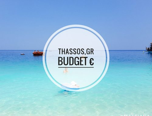 Thassos-Travel-Budget-Cover-v2