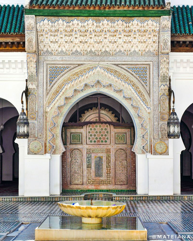 Al-Quaraouiyine-University-in-Fez,-Morocco